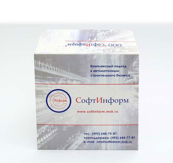 Изготовление конвертов для CD с клапаном