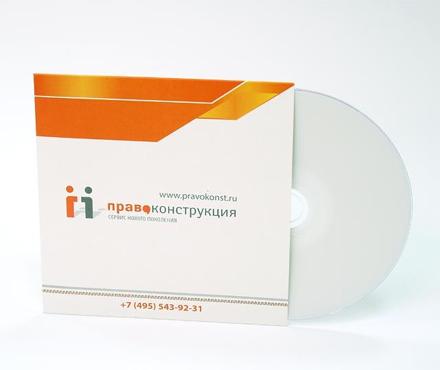 Изготовление конвертов для DVD дисков