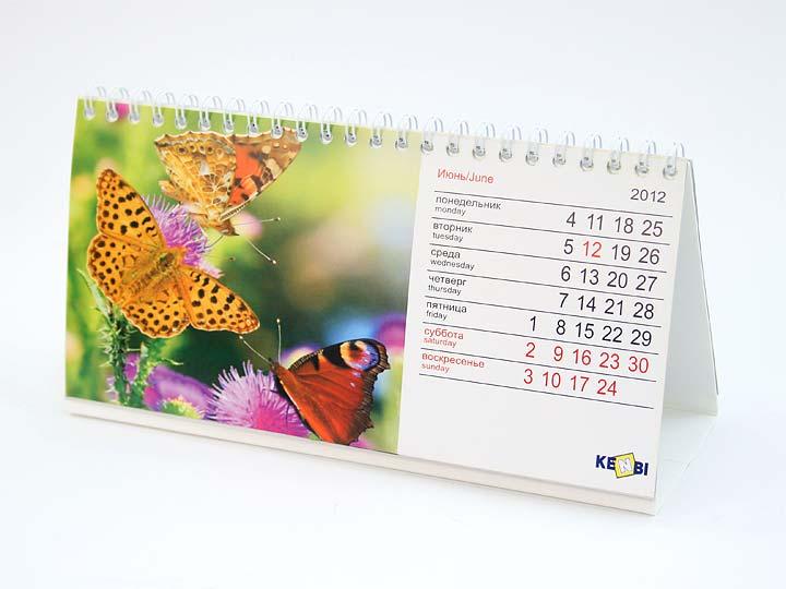 Настольный перекидной календарь на пружине