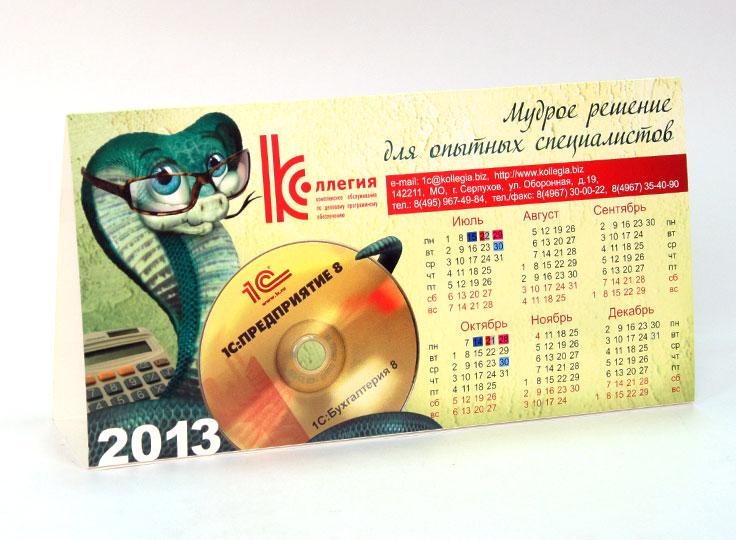 Календарь-домик с замком на донышке
