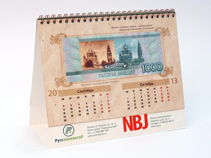 Календарь-домик на пружинке
