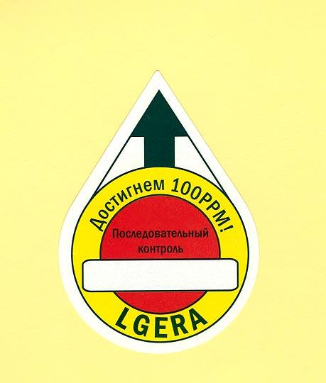 Наклейка с фигурной вырубкой